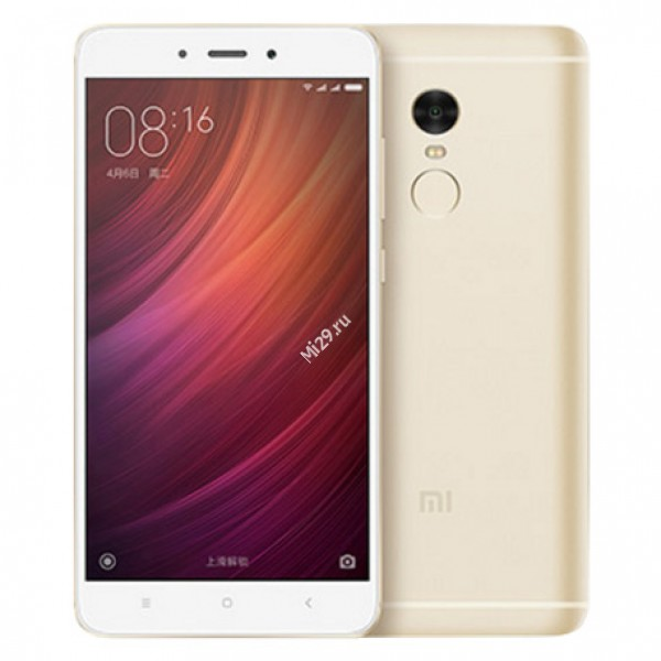 Смартфон Xiaomi Redmi Note 4X 64Gb (Snapdragon 625) золотой