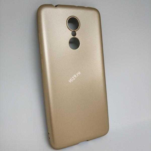 Чехол силиконовый J-Case золотой Redmi 5