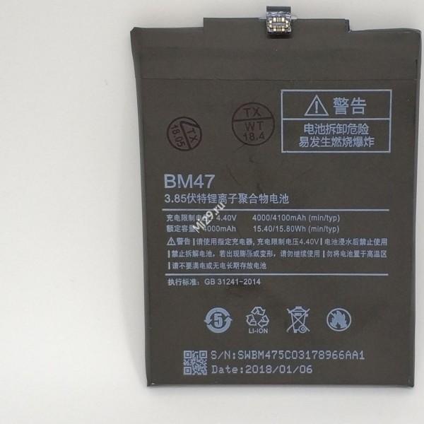 Аккумулятор Xiaomi Redmi 3S BM47