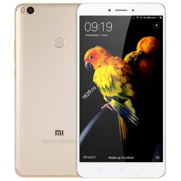 Смартфон Xiaomi Mi Max 2 32Gb золотой