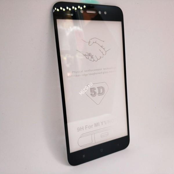 Стекло 5D Redmi Note 5A черное