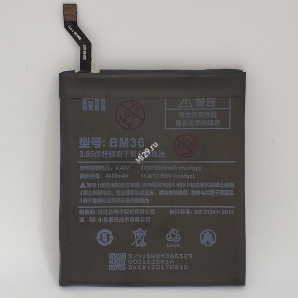 Аккумулятор Xiaomi Mi5S BM36