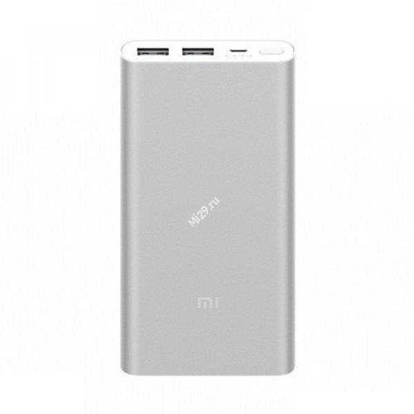 Внешний аккумулятор 10000mAh Mi Power Bank 2S серебристый