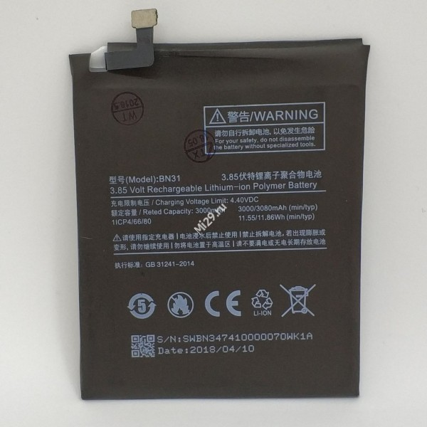 Аккумулятор Xiaomi Redmi Note 5A BN31