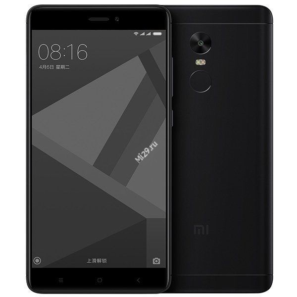 Смартфон Xiaomi Redmi Note 4X 64Gb (Snapdragon 625) черный