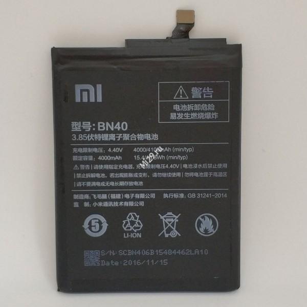Аккумулятор Xiaomi Redmi 4 Pro BN40