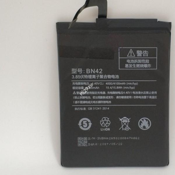 Аккумулятор Xiaomi Redmi 4 BN42