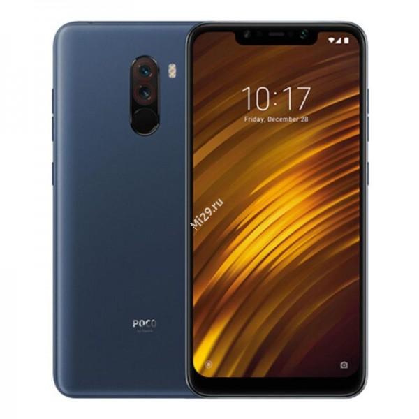 Смартфон Xiaomi Pocophone F1 6/128Gb синий