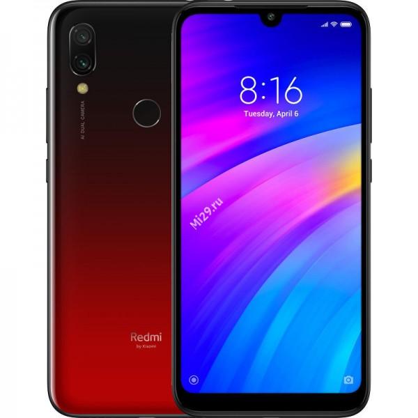 Смартфон Xiaomi Redmi 7 2/16Gb красный