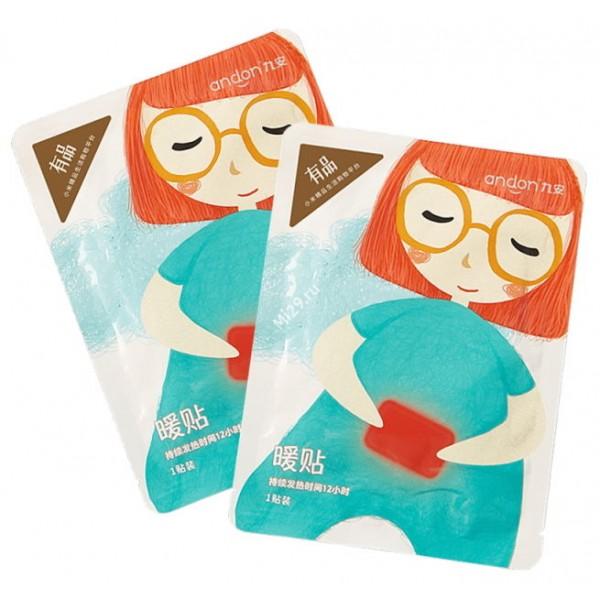 Грелка Xiaomi Andon Warm Stickers 40шт.