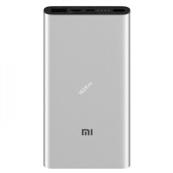 Внешний аккумулятор Xiaomi Mi Power Bank 3 10000mAh серебристый