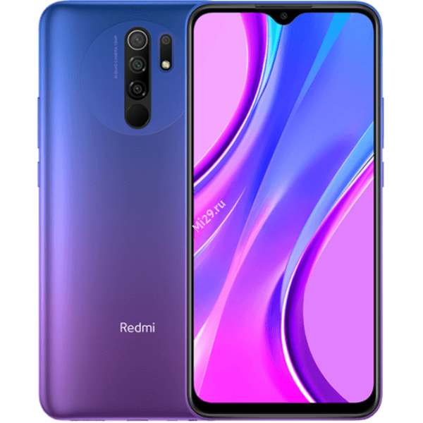 Смартфон Xiaomi Redmi 9 3/32Gb фиолетовый