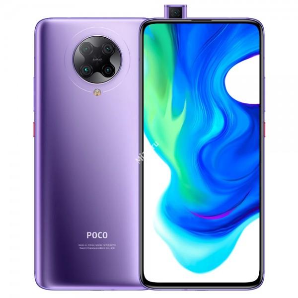 Смартфон Xiaomi Poco F2 Pro 8/256Gb фиолетовый