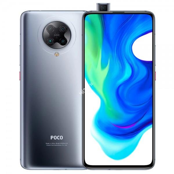 Смартфон Poco F2 Pro 8/256Gb серый