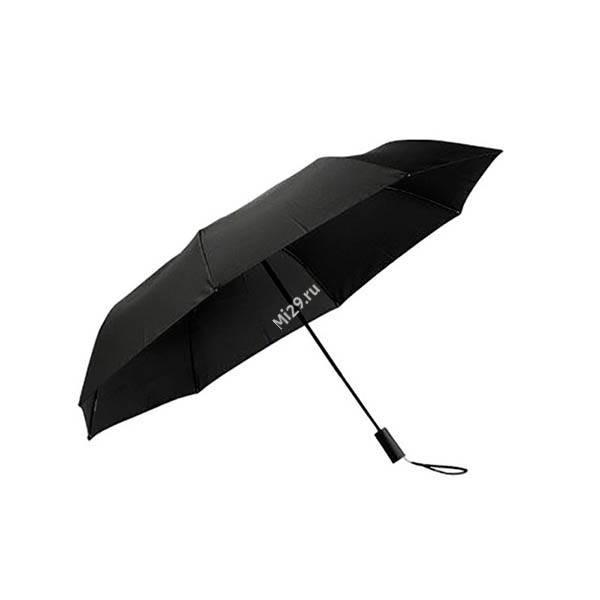 Зонт Xiaomi LSD Umbrella черный