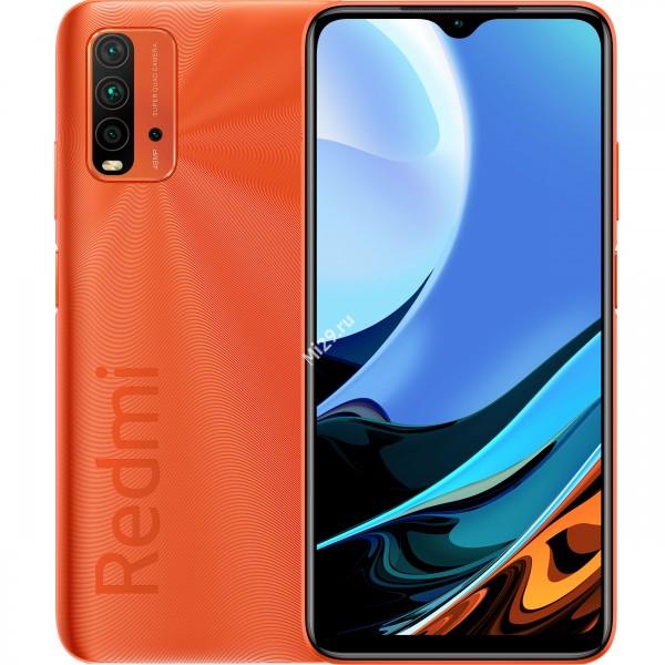 Смартфон Xiaomi Redmi 9T 4/64Gb оранжевый рассвет