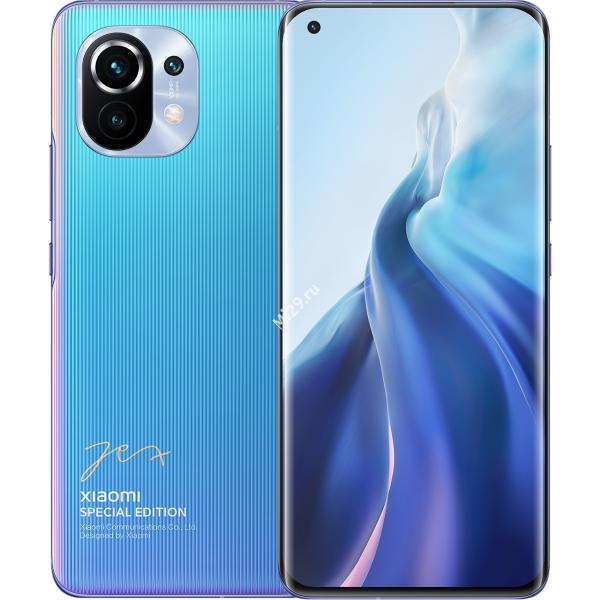 Смартфон Xiaomi Mi 11 8/256Gb специальное издание