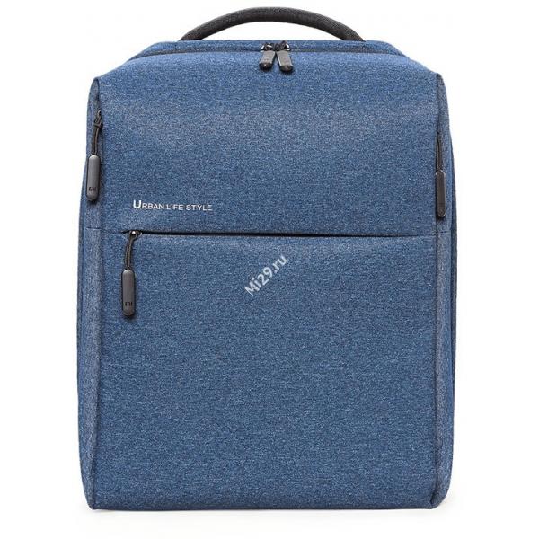 Рюкзак Mi City Backpack 2 Blue DSBB03RM (ZJB4193GL)