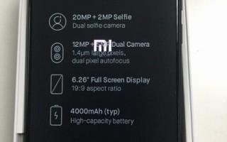 Xiaomi Redmi Note 6 Pro: двойная селфикамера и большая батарея
