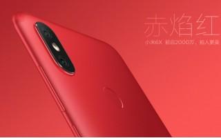 Xiaomi Redmi Note 6 Pro: скорый анонс и цена